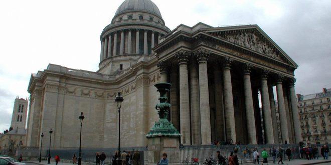 البانثيون باريس