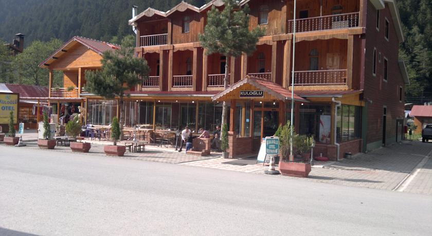فندق كول اوغلو
