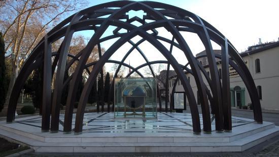 متحف العلوم في حديقة جولهانة