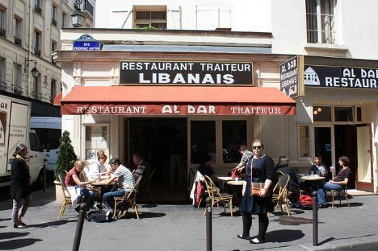 مطعم الدار باريس