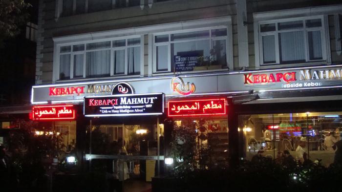 مطعم كبابجي محمود اسطنبول