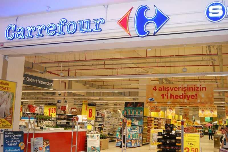 مجمع الاناتوليوم من اشهر مراكز التسوق في بورصة تركيا