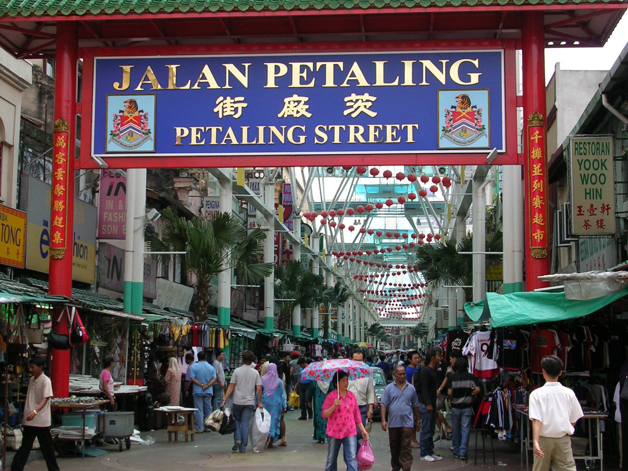 السوق الصيني في ماليزيا