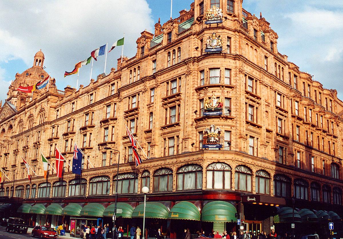 متجر هارودز لندن