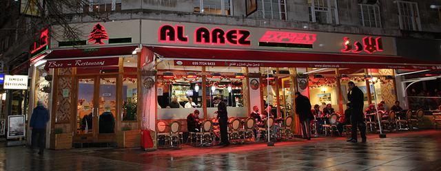 افضل مطاعم عربية في لندن
