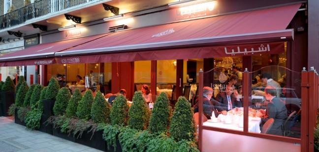 افضل مطعم عربي في لندن