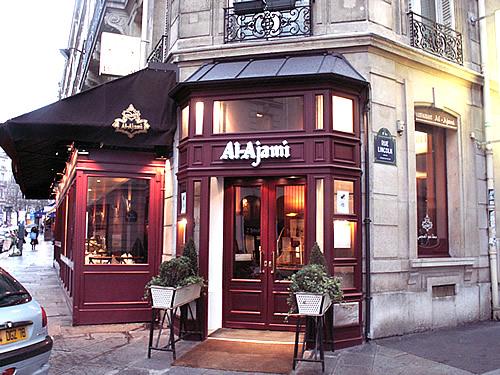 مطعم العجمي باريس احد افضل المطاعم العربية في باريس