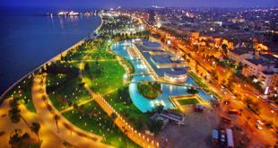 السياحة في مرسين