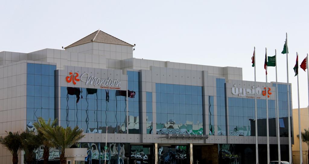 شقق مندرين الفندقية في الرياض