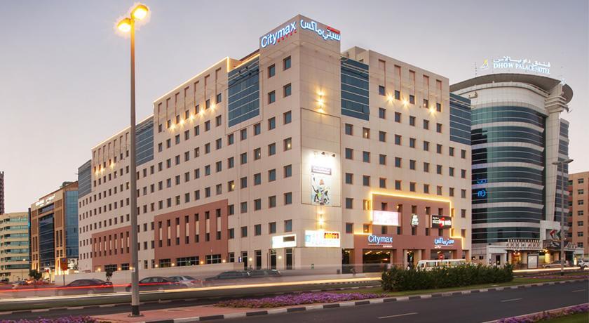 فندق سيتي ماكس بر دبي