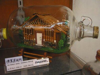 متحف القوارير في بتايا