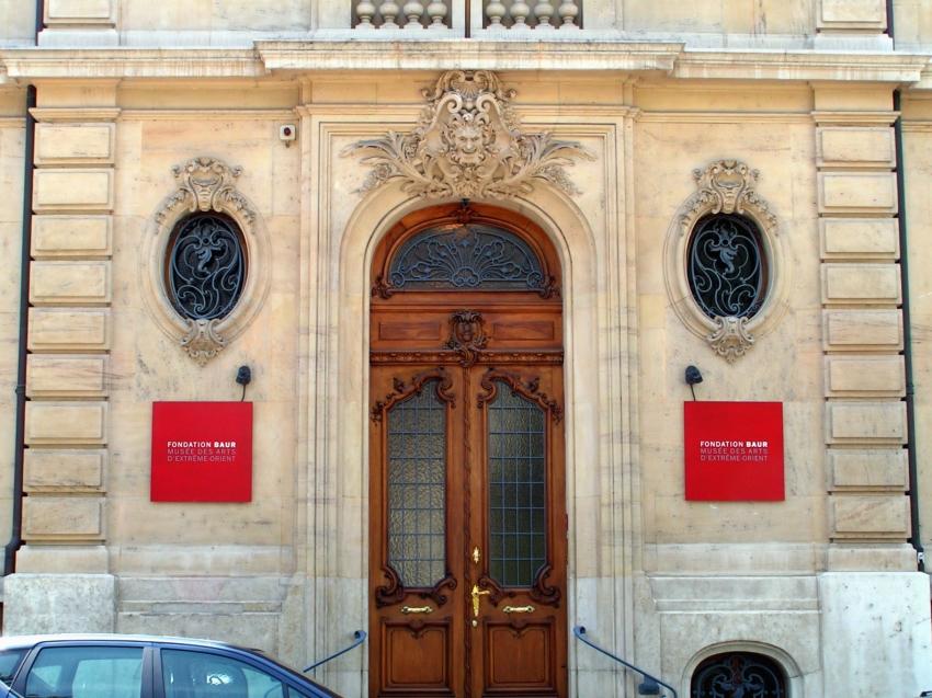 متحف باوير في جنيف