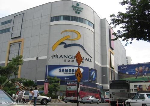 مجمع برانجين بينانج