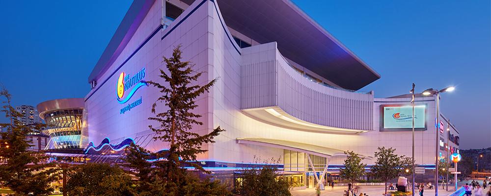 مركز تسوق تيبي نوتيلوس