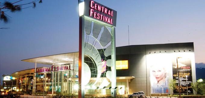 مركز فيستفال بوكيت