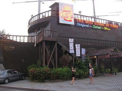 مطعم السفينة