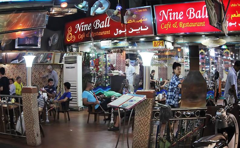 مطعم و مقهى الكرات التسعة