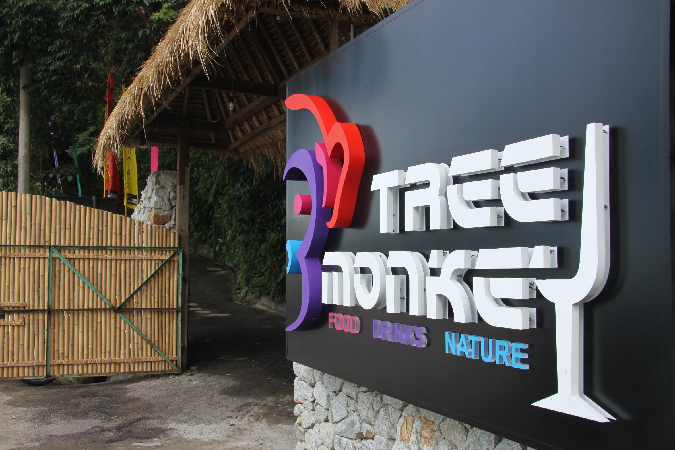 مطعم Tree Monkey