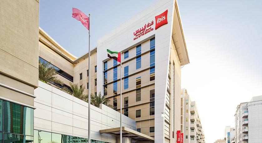 فندق ايبس مول الإمارات