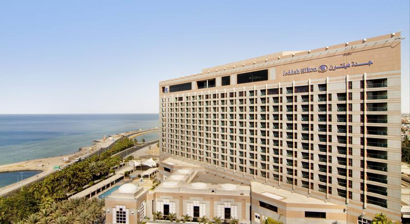 فندق جدة هيلتون