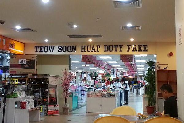 Teow Soon Huat Duty-Free Shopping