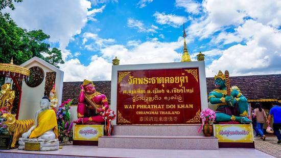 السياحة في تايلاند شنغماي