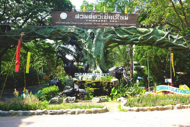 السياحة في شنغماي تايلند
