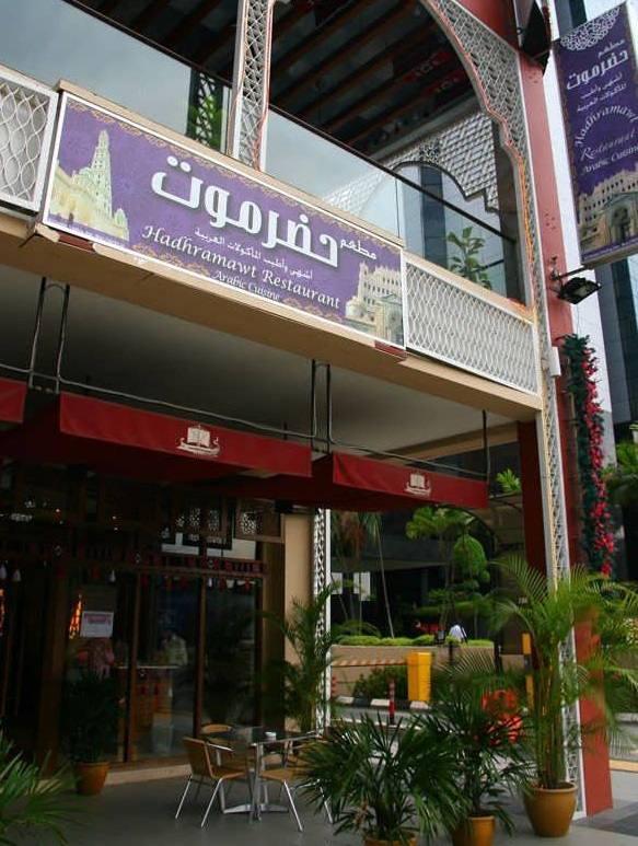 يعتبر مطعم حضرموت من اشهر مطاعم كوالالمبور العربية