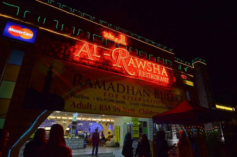 مطعم الروشة من مطاعم عربية في كوالالمبور