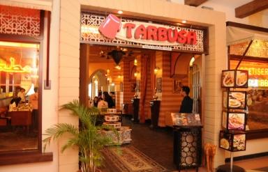 مطعم الطربوش من افضل مطاعم كوالالمبور العربية