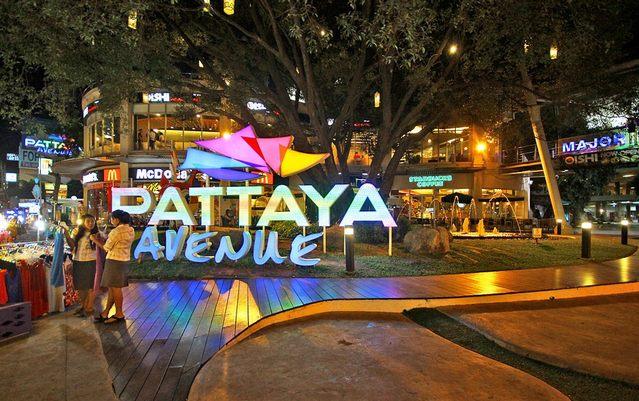 مراكز التسوق في بتايا