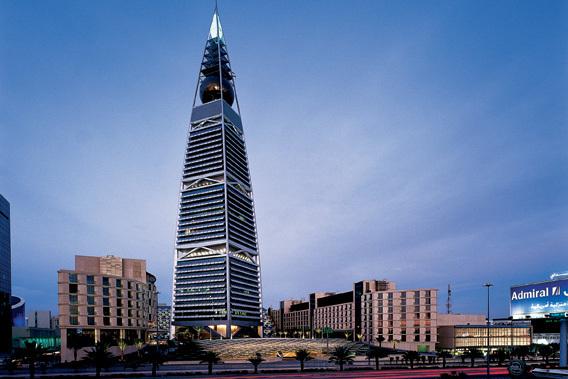 برج الفيصلية