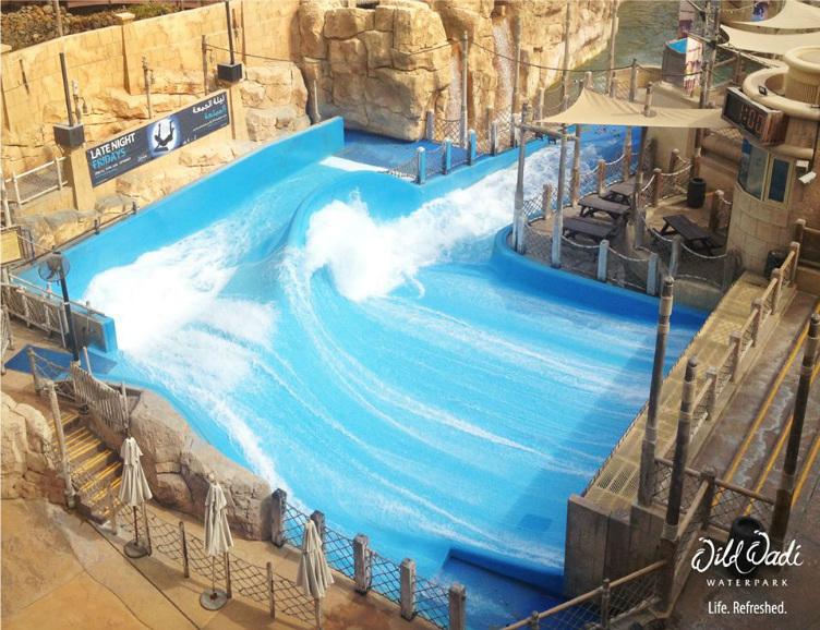 مدينة الألعاب المائية وايلد وادي