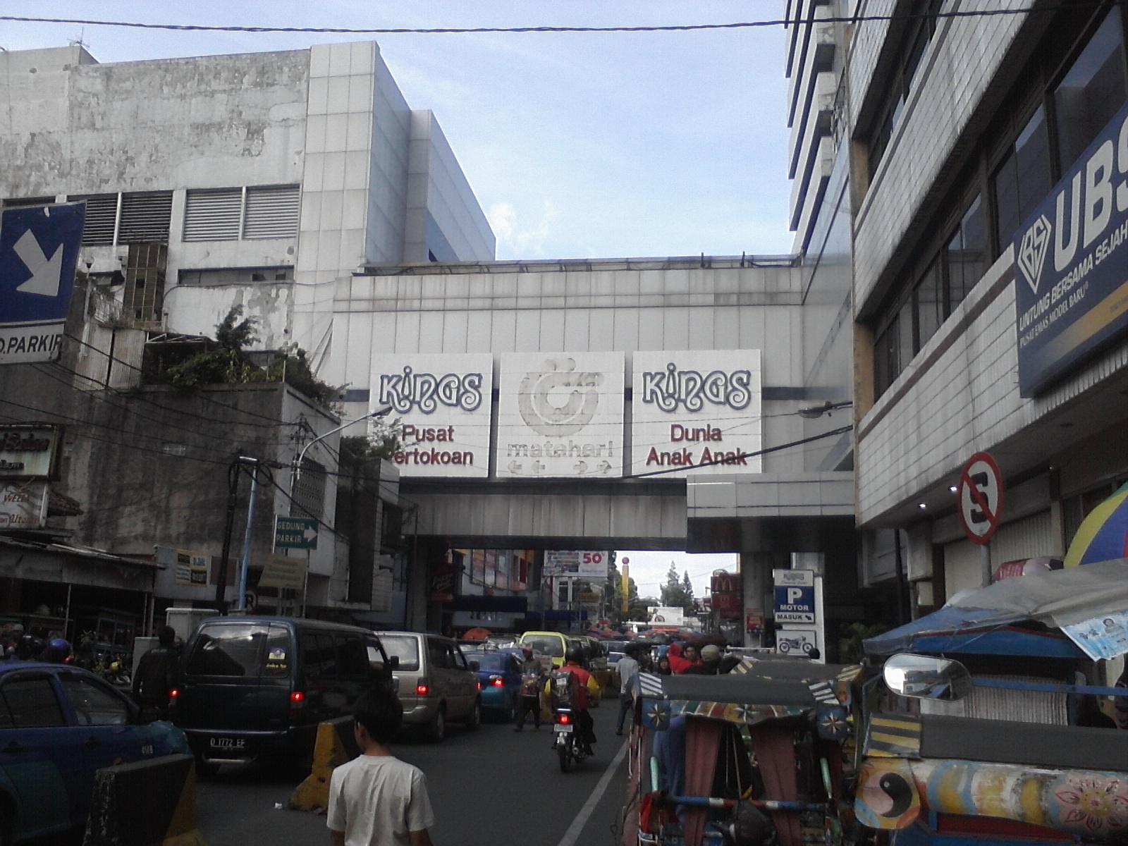 مركز تسوق الملك