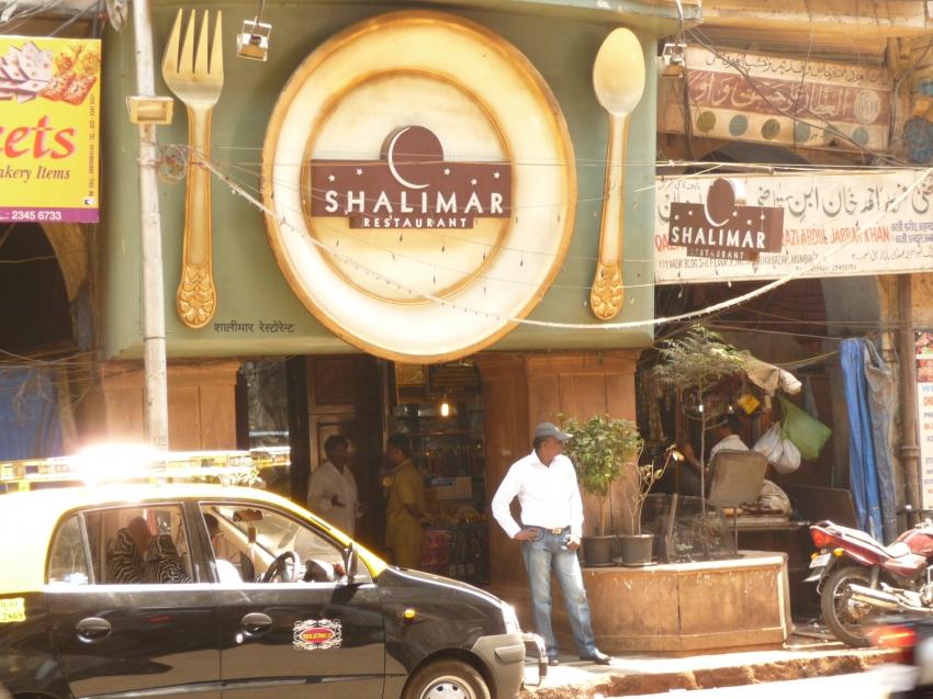 مطعم شاليمار مومباي