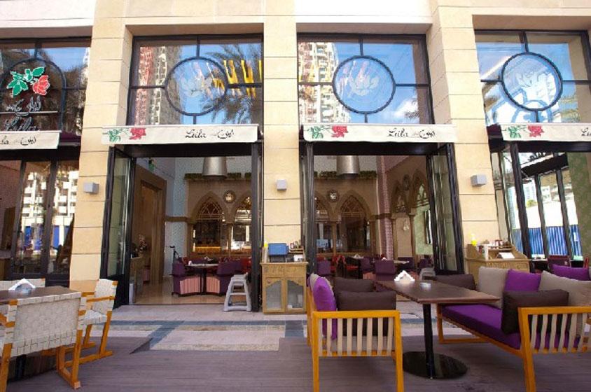 مطعم ليلى اللبناني