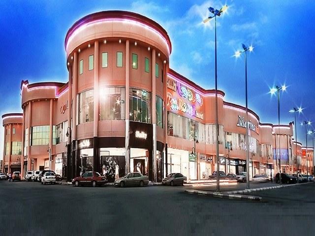 مارينا مول من اهم مراكز التسوق في الرياض