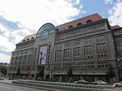 مركز كا دي في من اهم اسواق برلين