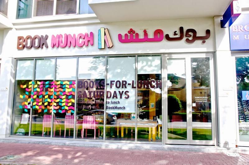 مطعم بوك مانش من اشهر مطاعم دبي العائلية