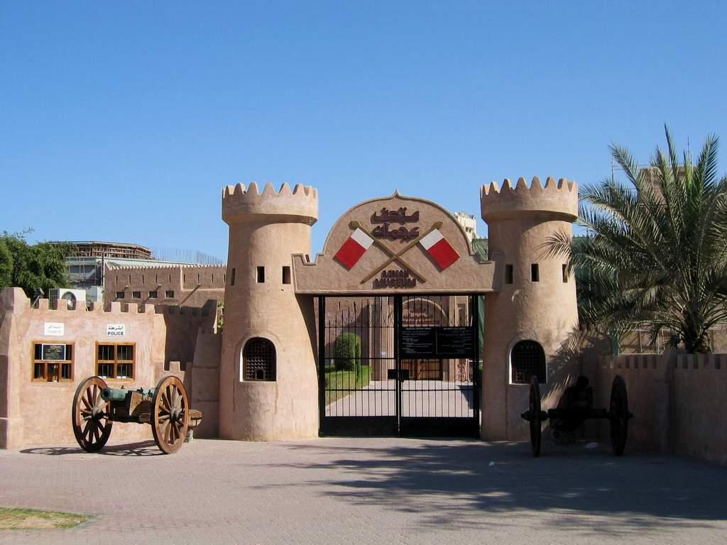 اهم 4 اماكن سياحية في عجمان