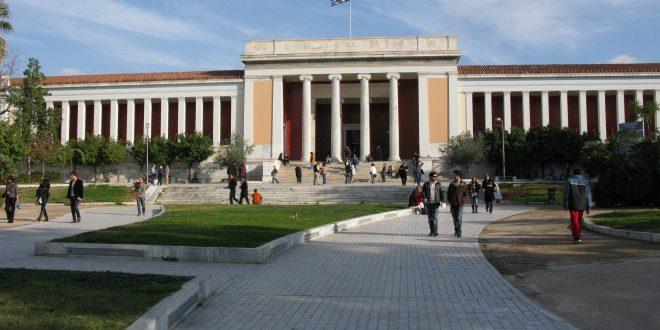 متحف اثينا الوطني
