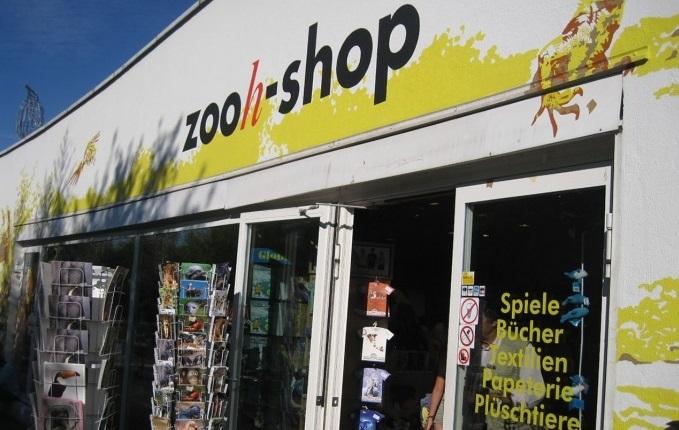 حديقة حيوان زيورخ