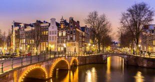 شقق فندقية في امستردام