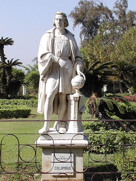 حدائق وقصر أنطونيادس