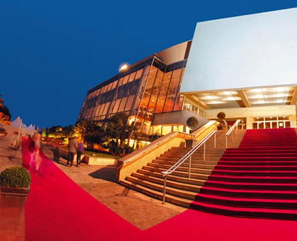 قصر الاحتفالات وقاعة المؤتمرات