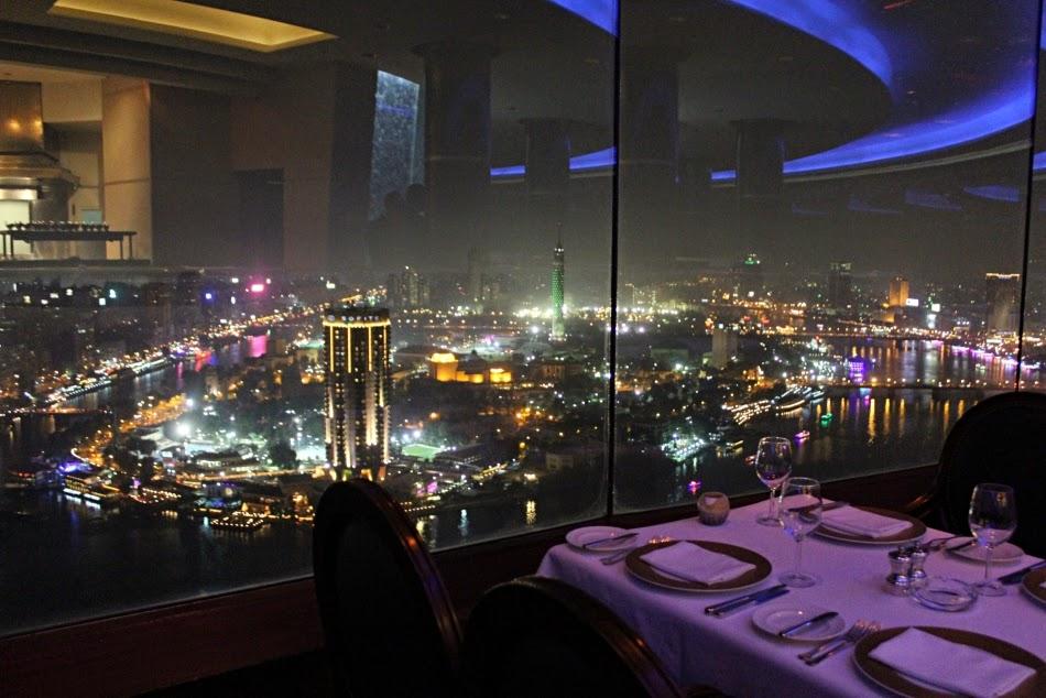 مطعم الدوار فندق جراند حياة في القاهرة