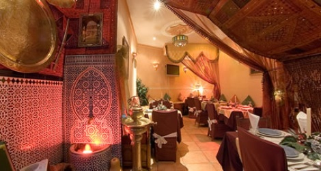 مطعم الريحان المغربي