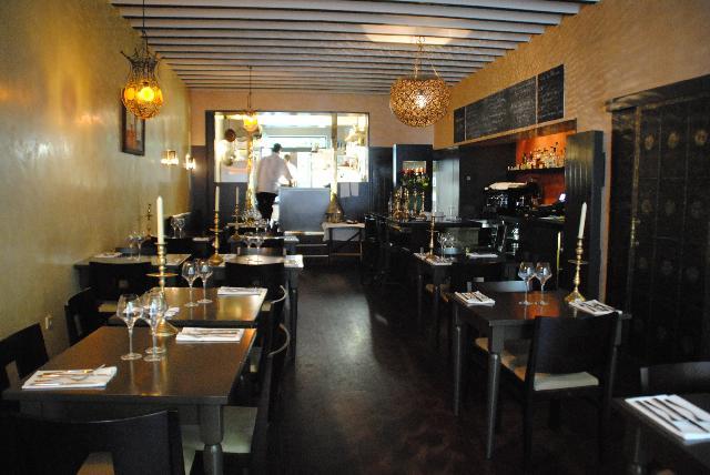 مطعم زينة في امستردام