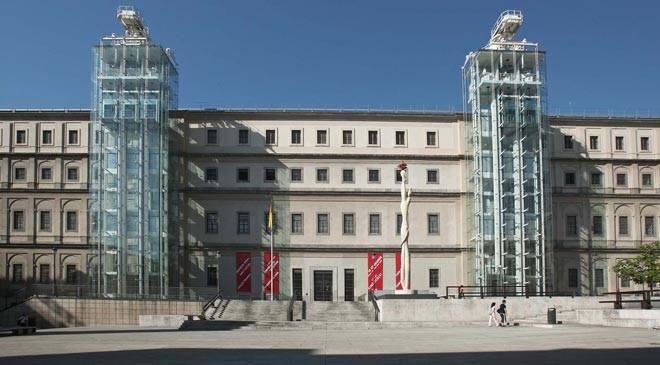 متحف رينا صوفيا من اهم معالم مدريد في اسبانيا