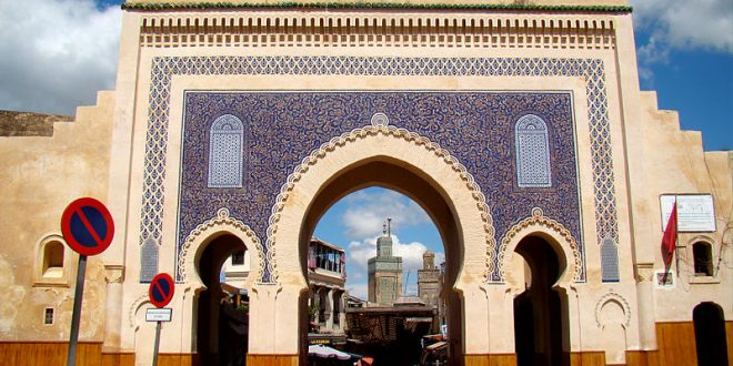 الاماكن السياحية في فاس